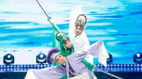 《中国戏曲大会》周日开播 连播七日重磅呈现