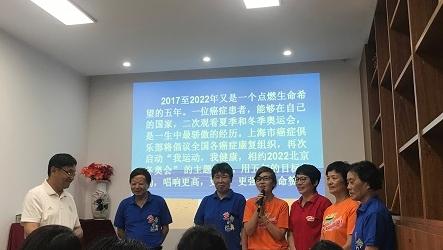 中国首部疗愈功能话剧10月面世 全部收入资助癌友五年后进京看奥运