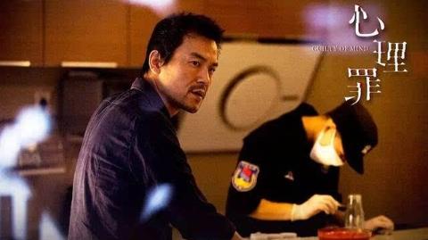 专访《心理罪》廖凡:我只是很享受表演