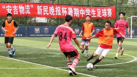 """一年一度!128队足球少年角逐""""我们的世界杯"""""""