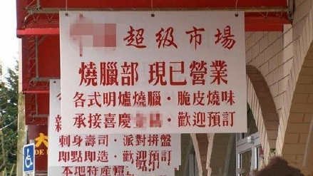 移民加拿大好像到广东?中文成加国第三大语言