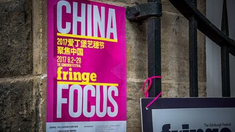 在爱丁堡艺穗节,这些中国元素让世界聚焦中国故事