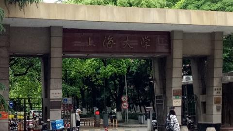 """21所地方强校入选今年""""111计划"""" 上海大学再次名列其中"""
