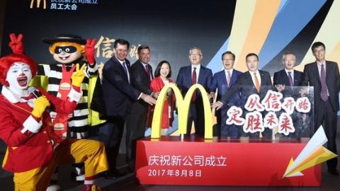 新麦当劳出炉:未来五年新增2000家餐厅