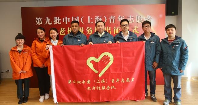 上海青年志愿者当选老挝国家男篮主教练