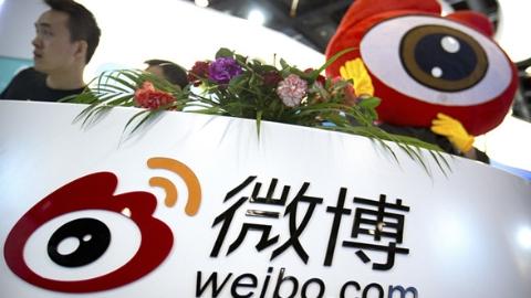 超预期!微博第二季度净营收2.534亿美元