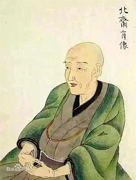 杨幂演的 北斋 和浮世绘大师葛饰北斋是同一个人吗