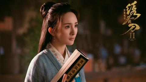 """杨幂演的""""北斋""""和浮世绘大师葛饰北斋是同一个人吗?"""