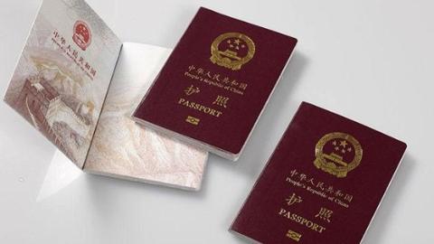 卡塔尔颁免签新政 中国公民可凭护照直接入境