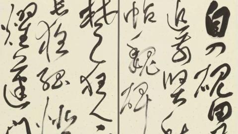 上海市机关干部书法篆刻作品展今晨开幕