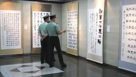 纪念建军90周年书画作品将在中华艺术宫展出