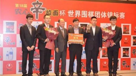 第19届农心杯:中国队5位世界冠军志在卫冕!