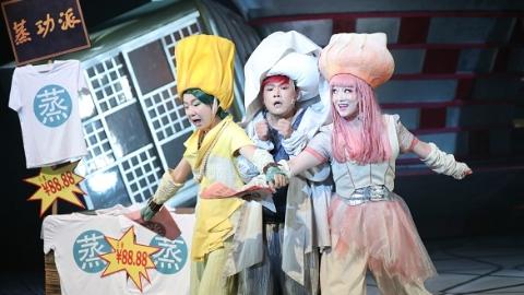 音乐剧《点心侠》让你过足中国传统音乐瘾