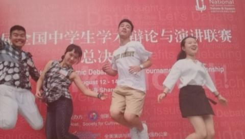 全国中学生学术辩论联赛在沪总决赛