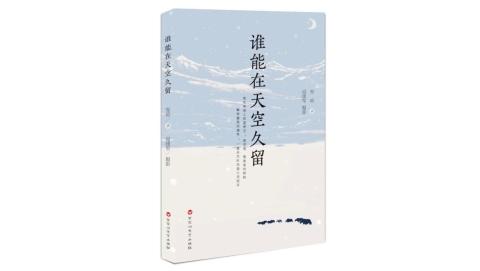 您有一份新书单,请查收!上海书展最文艺推荐书单
