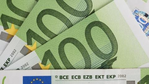 商业银行上半年实现净利润9703亿元 增速回升