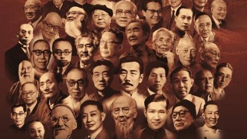 纪录片《百年巨匠》展现大师风范 周六举办推介会