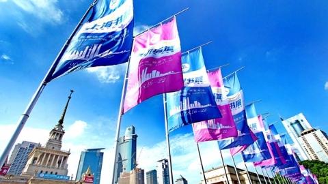 2017上海书展开幕!书香在此处,也在城市每一处
