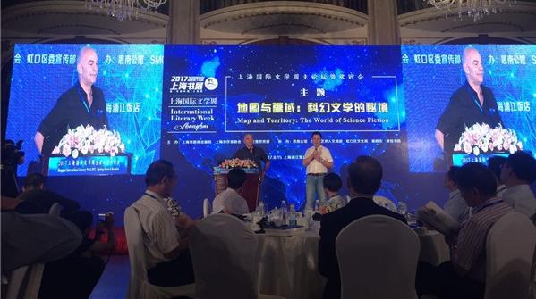 上海书展|科幻文学是人类命运的望远镜