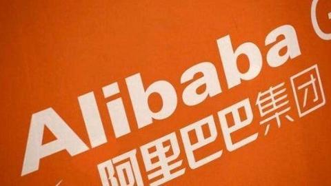 """阿里巴巴Q1业绩""""强劲开端"""",新零售加速核心电商领先优势"""