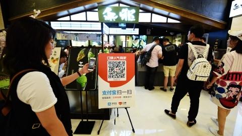 """服务业变局  六万上海商家用口碑码打通线上线下""""任督二脉"""""""