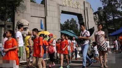 聚焦暑期大学游|名校公共设施资源共享 先得服从教学