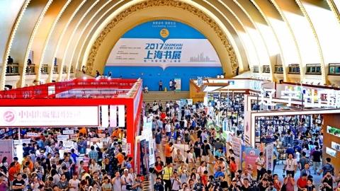 上海书展,让作家登上大舞台