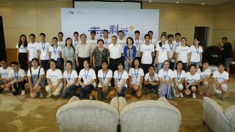 """上海""""未来科学+""""开营   青少年与科学大师""""对对碰"""""""