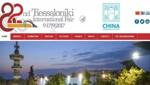 更多中国元素,希腊萨博会开幕进入倒计时