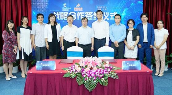 号百控股与阿里体育在沪签约 携手推进文娱产业生态发展