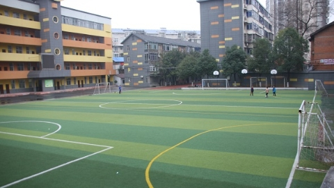 浦东打造15分钟体育生活圈 全区272所中小学向居民开放