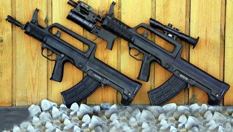 解放军战士用的那些国产枪②丨95-1式突击步枪