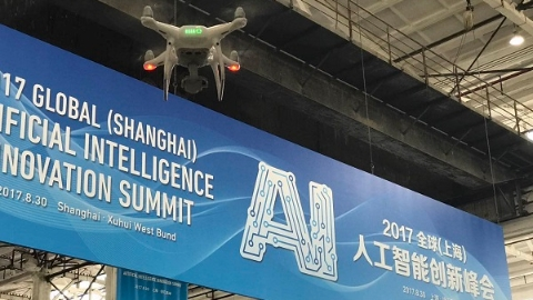 全球人工智能创新峰会:人工智能无疆界,上海优势在哪里?