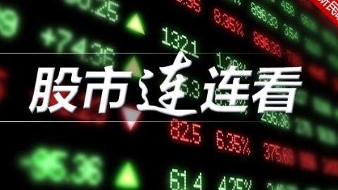 股市连连看|8月股评:牛市来了吗?会有金九银十吗?