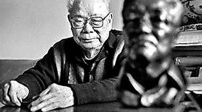 百岁作家马识途的传奇人生和六大遗憾