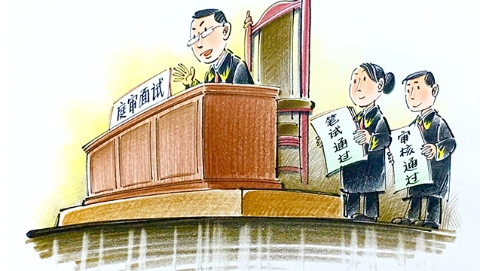 """独家述评丨""""准法官""""披法袍创""""上海做法"""""""