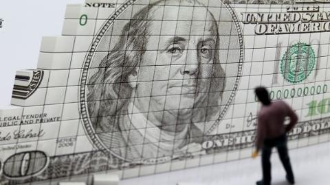 人民币兑美元升破6.5大关  再创新高