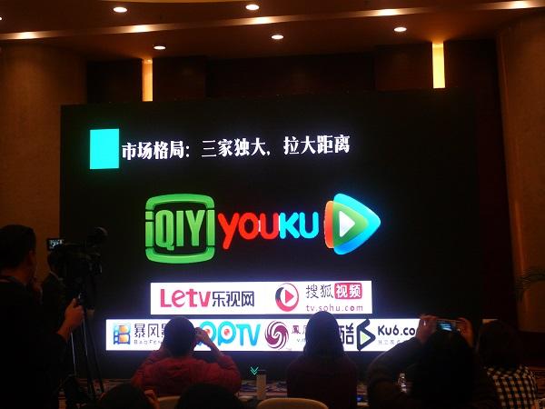 影游互动论坛在沪举行 爱奇艺发布影游互动合作政策
