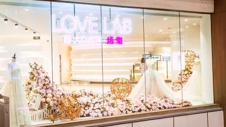 国内首家结婚体验中心在沪开幕  新人可体验高端一站式结婚服务