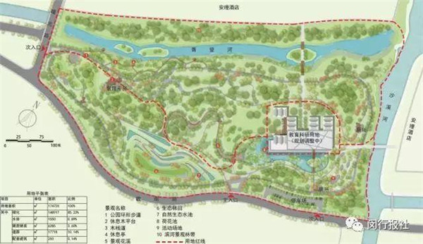地图 平面图 设计图 效果图 600_346