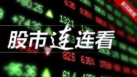 股市连连看|牛股是怎样炼成的④  海康威视:业绩股价稳健增长  中小板第一股名至实归