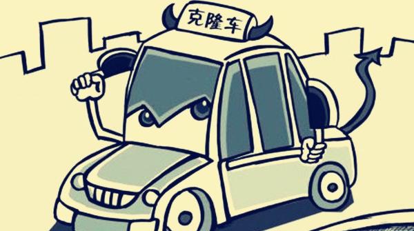 """连刷3张刷不出,小心交通卡被""""克隆车""""掉包"""