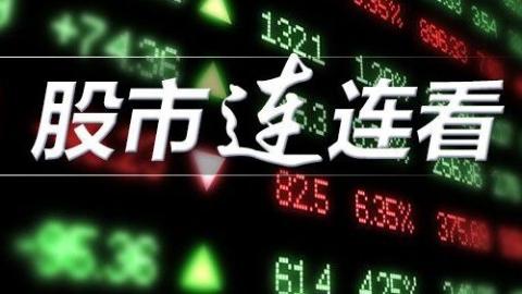 股市连连看 | 牛股是怎样炼成的⑤ 歌尔股份:手机行业掘金1元小产品做到全球第一