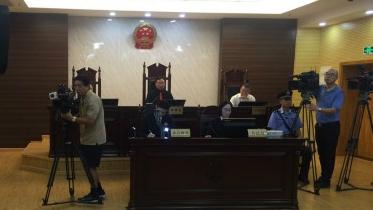 上海首例未成年人使用共享单车致死案今天开庭