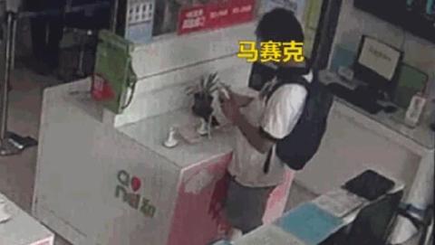震惊!999元展示手机遭窃  小偷竟是5万月薪的IT男