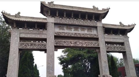 山东探访苏禄王后裔:守陵600年,愿为中国平民,盼架友谊桥梁