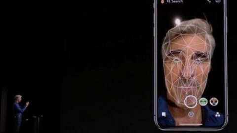 iPhone X 刷脸安全吗?2017国家网络安全周带来权威解读