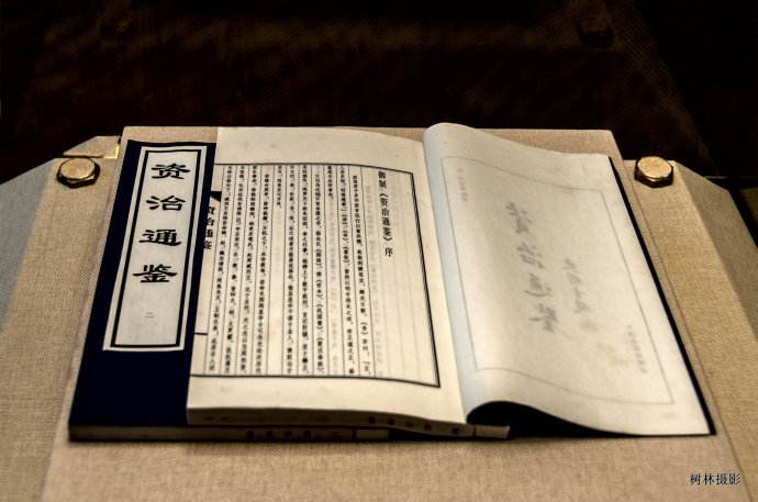 敌伪时期 日军岗哨不放过《资治通鉴》,认为是《资本论》