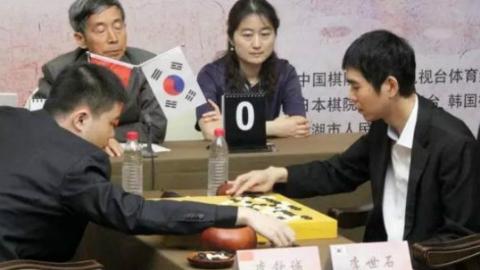 第29届亚洲电视快棋赛:三名中国棋手全部出局