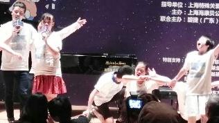 名家与自闭症孩子同台演唱 用爱与艺术点亮星空